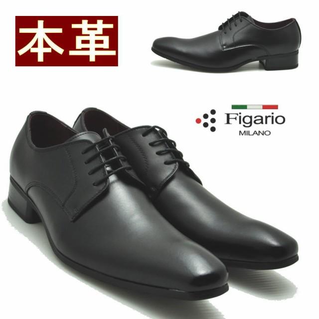 [本革]Figario MILANO フィガリオメンズ ビジネ...