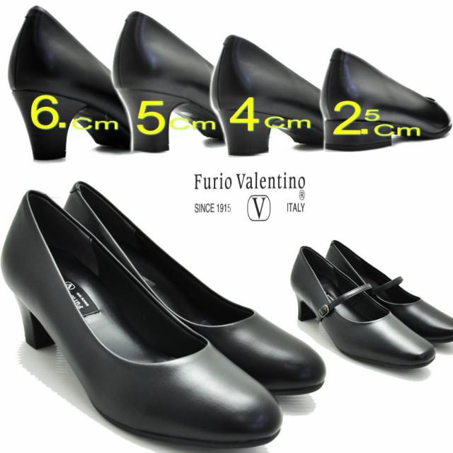 (送料無料)Furio Valentino/フリオバレンチノ/3E...