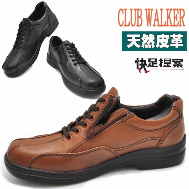 本革/ファスナー付き/3E/CLUB WALKER/ウォーキン...