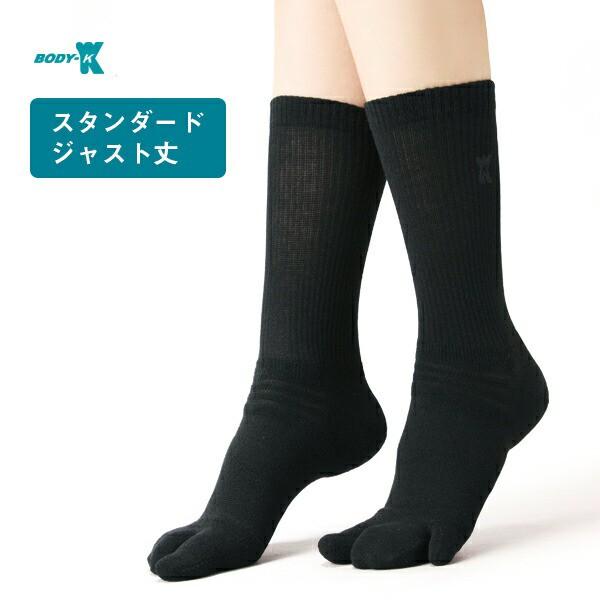 【送料無料】 楽チンウォーキン スタンダード ソ...