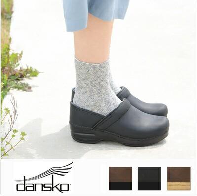 DANSKO ダンスコ プロフェッショナル [靴 シュー...