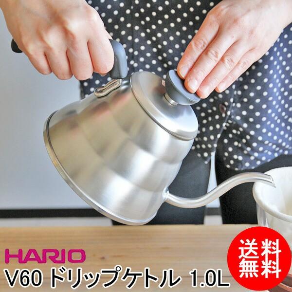 HARIO(ハリオ) V60 ドリップケトル・ヴォーノ1.0L...