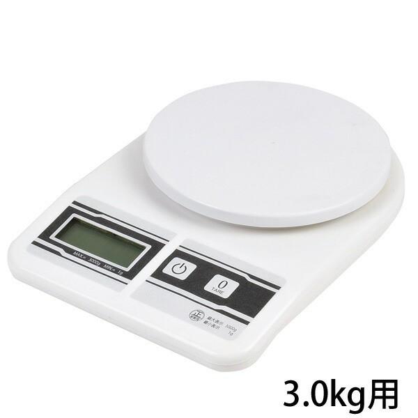 デジタルキチンスケール 3.0kg用