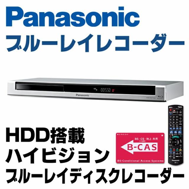 Panasonic DIGA DMR-BWT550 HDD搭載 ハイビジョン...