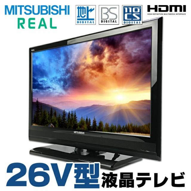 26V型 三菱電機 REAL LCD-26ML10 リモコン・B-CAS...