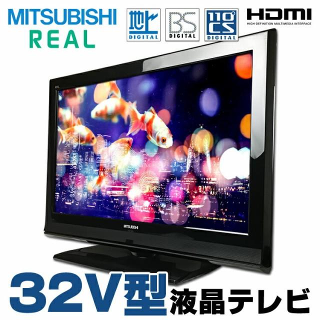 32V型液晶テレビ 三菱電機 REAL LCD-32CB1 地上デ...