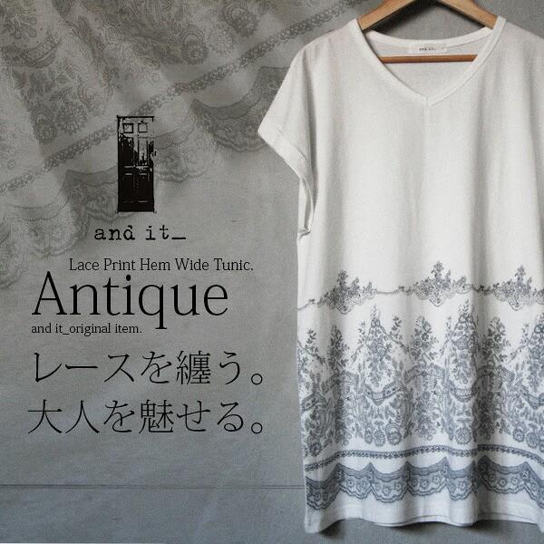 ●BARGAIN●【and it_】裾アンティークレースプリ...