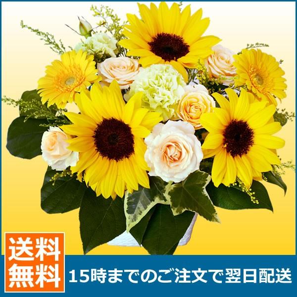 【デザイナーズオーダーフラワー】おまかせフラワ...