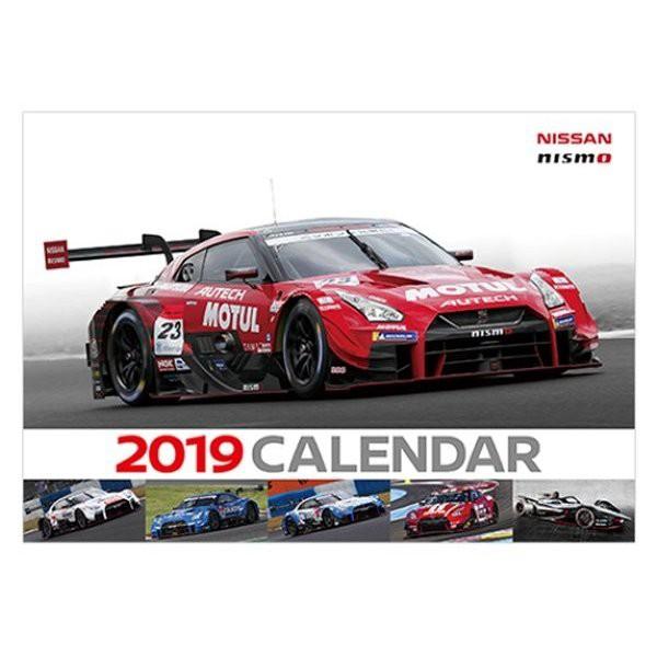日産コレクション ホビー 2019NISMOカレンダー(...
