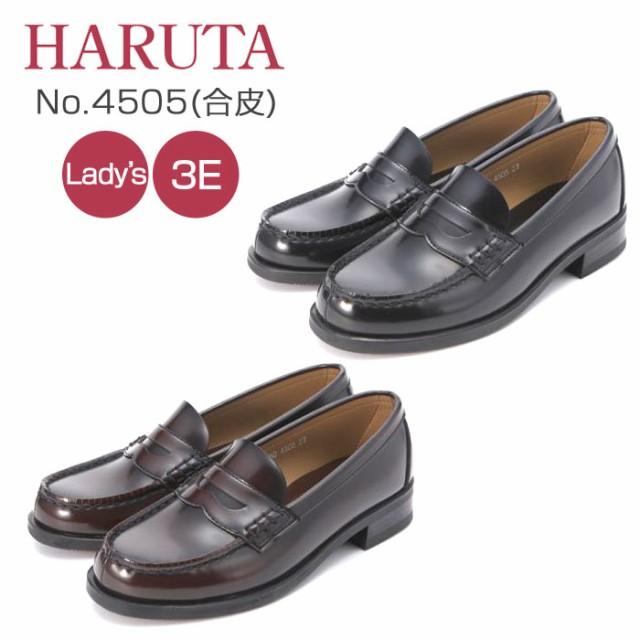 HARUTA ハルタ ローファー レディース 女性用 450...