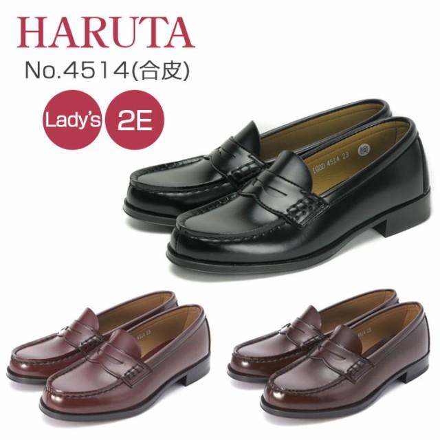 HARUTA 4514 ハルタ ローファー レディース 女子 ...