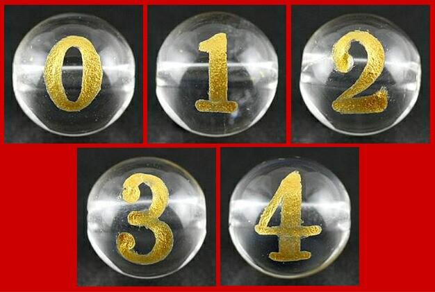 水晶 8mm 金彫り 数字 0・1・2・3・4 【彫刻 一粒...