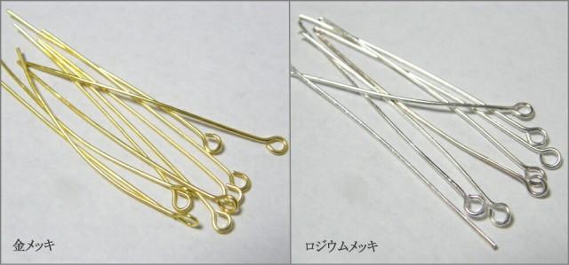 【20個セット】 9ピン 0.7×50mm 金メッキ・ロジ...