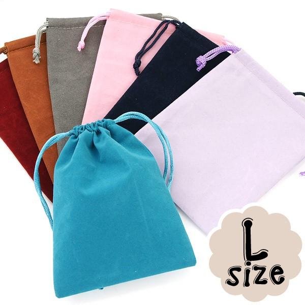選べる8種類ポーチ 大サイズ 8色 高級感たっぷり...