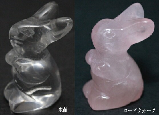 【彫刻置物】 干支 お座りうさぎ(耳たて) 約23m...