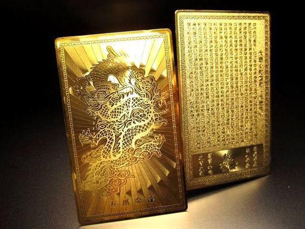 五爪金龍護符 ゴールド お財布やバッグに 縦76mm ...