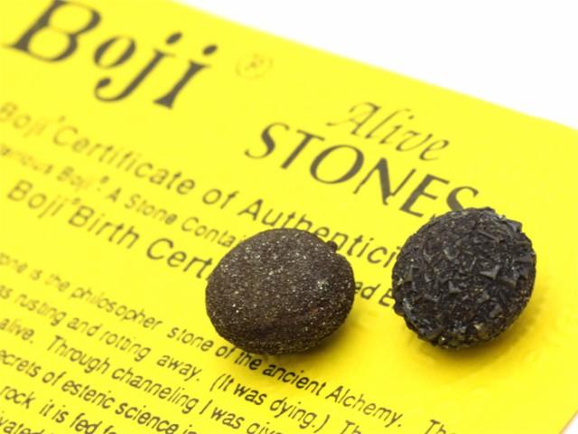 ボージーストーン(証明書つき) 15mm〜20mm 天然石...