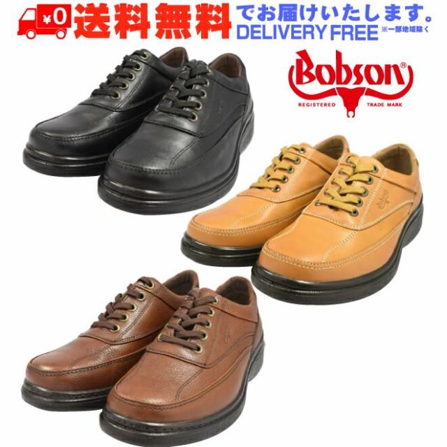 BOBSON ボブソン 5203 カジュアルシューズ ウォー...