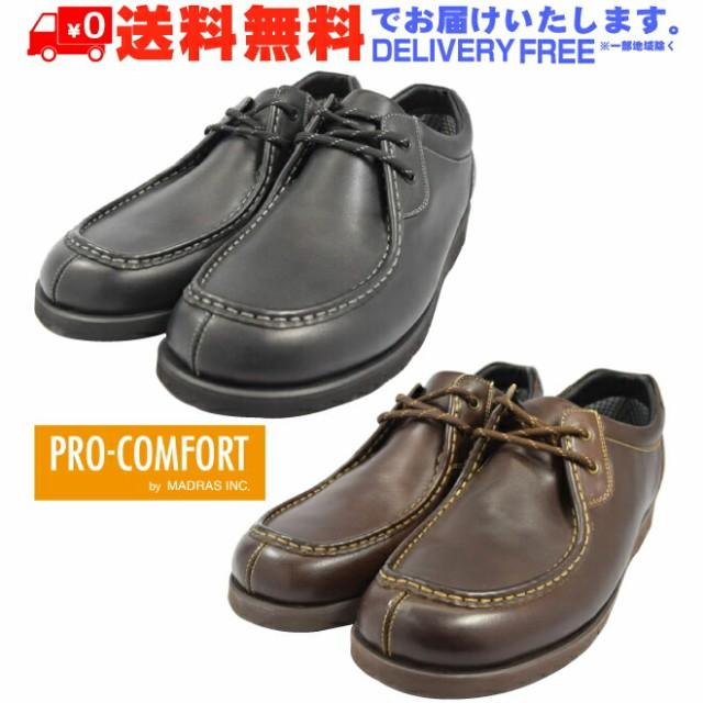 PRO COMFORT プロコンフォート 302 カジュアルシ...