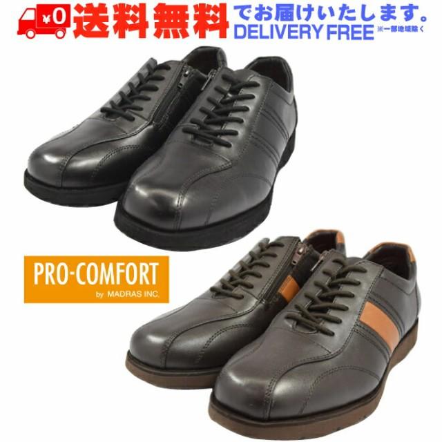 PRO COMFORT プロコンフォート 6503 カジュアルシ...