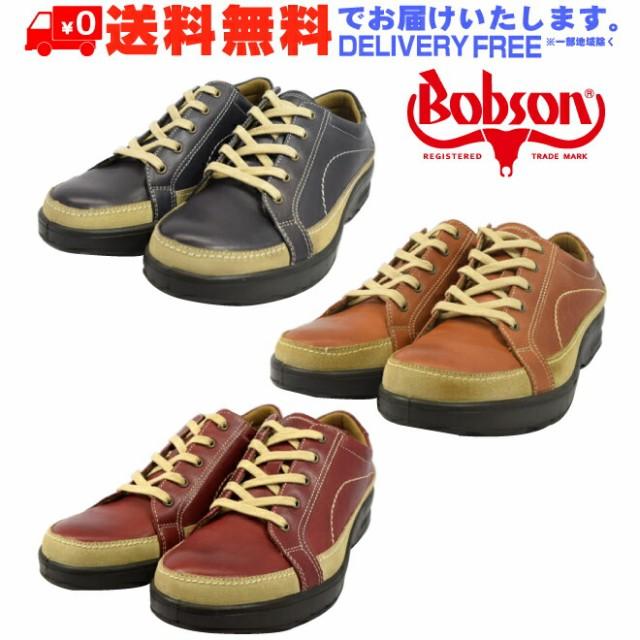 BOBSON ボブソン 4501 カジュアルシューズ ウォー...