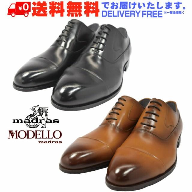 madras マドラス MODELLO 7021 ビジネスシューズ ...
