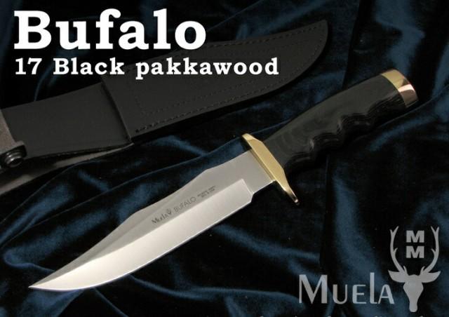 Muela/ムエラ BUFALO-17M バッファロー 170mm /ブ...