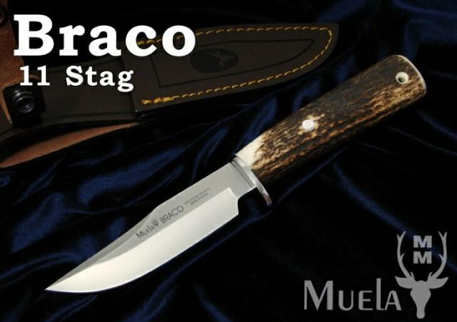 Muela/ムエラ BRACO-11A ブラコ 110mm スタッグハ...