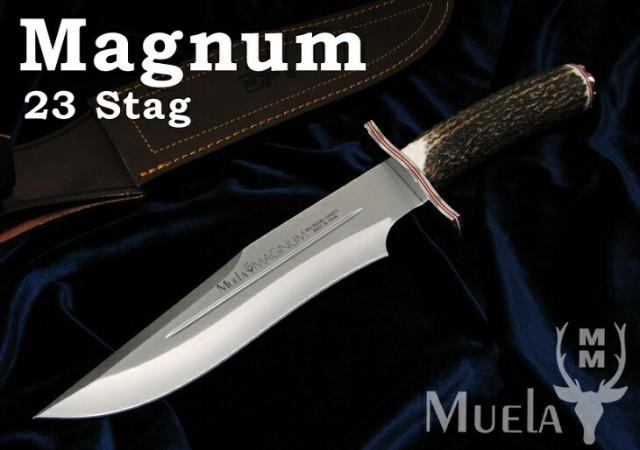 Muela/ムエラ MAGNUM-23.TO マグナム 230mm /スタ...