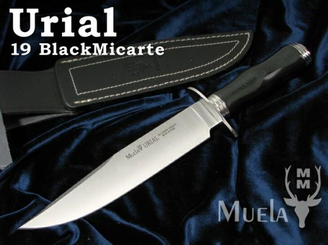 Muela/ムエラ URIAL-19M ウリエル 190mm /マイカ...