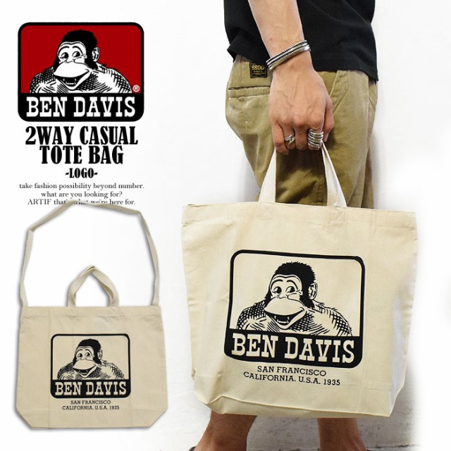 BEN DAVIS ベンデイビス 2WAY CASUAL TOTE BAG -L...