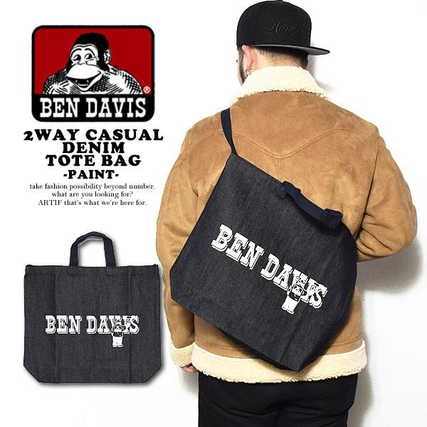 BEN DAVIS ベンデイビス 2WAY CASUAL DENIM TOTE ...