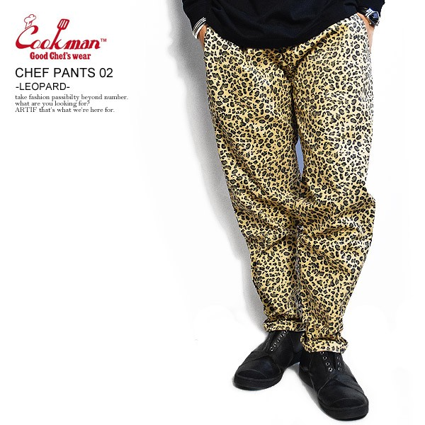 COOKMAN クックマン CHEF PANTS 02 -LEOPARD- メ...