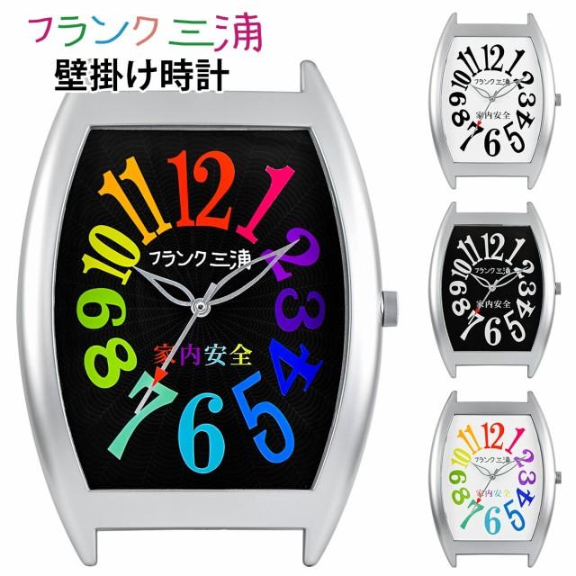 フランク三浦 八号機 壁掛け時計 WALL CLOCK 当店...
