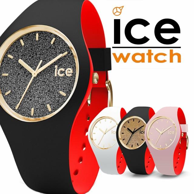 ice watch アイスウォッチ ICE loulou アイス ル...
