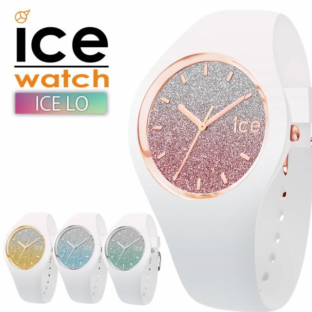 ice watch ICE lo アイスウォッチ レディース メ...