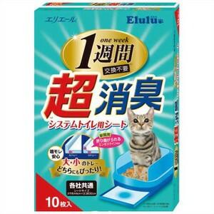 大王製紙 エルル 超消臭システムトイレ用シート 1...