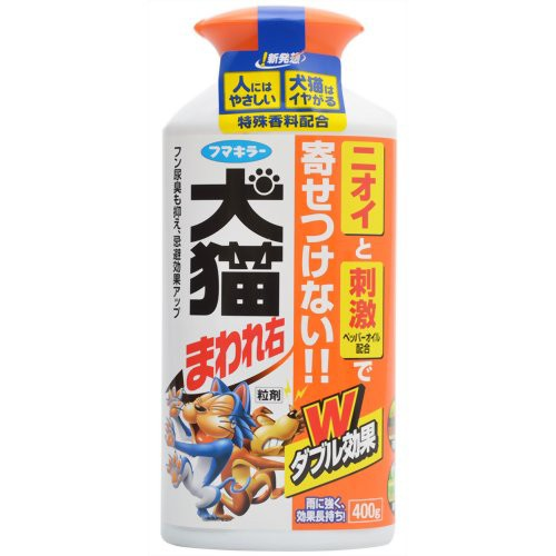 犬猫まわれ右粒剤 シトラスの香り : フマキラー