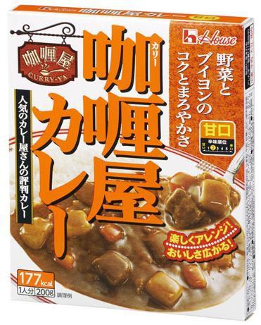 ハウス カリー屋カレー 甘口  200g レトルト (...