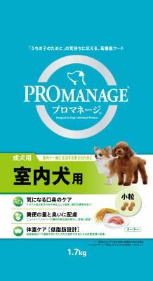 PMG43 プロマネージ 成犬用 室内犬用 1...