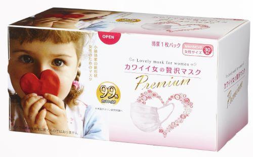カワイイ女の贅沢マスク プレミアム 30枚入 個装 ...