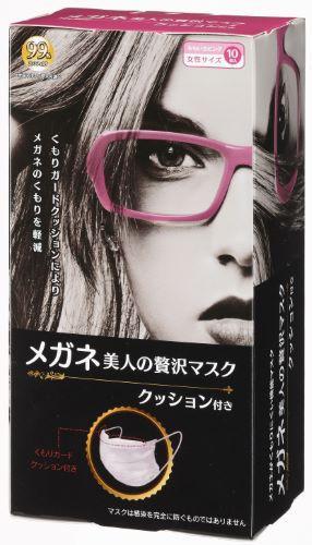 メガネ美人の贅沢マスク 10枚 箱入 (493183921213...