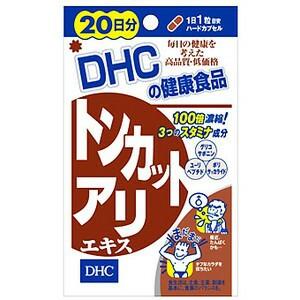DHC トンカットアリエキス20日分 20粒 100倍に濃...