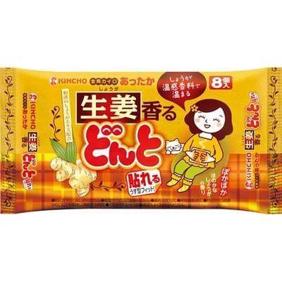 貼れる香るどんとしょうが8枚 : 大日本除虫菊(...