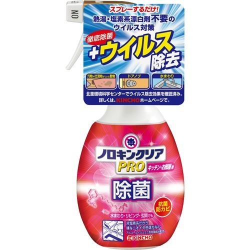 大日本除虫菊  ( 金鳥 ) ノロキンクリア PRO キッ...