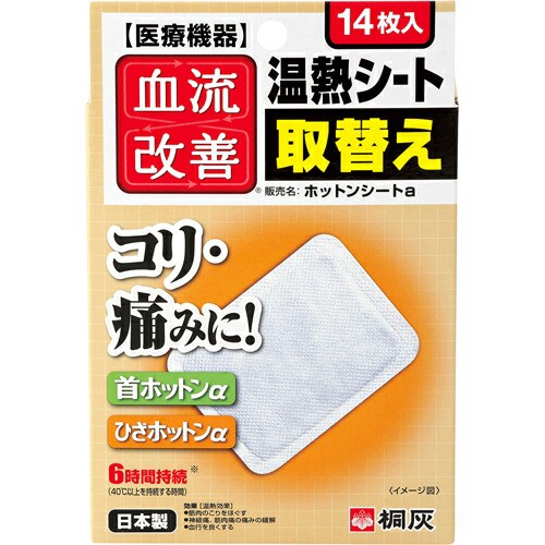 桐灰化学 血流改善  温熱シート取替え 14枚入 共...