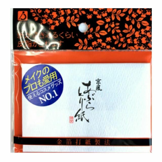 徳安 京風あぶらとり紙 45枚 ( 金箔打紙製法によ...