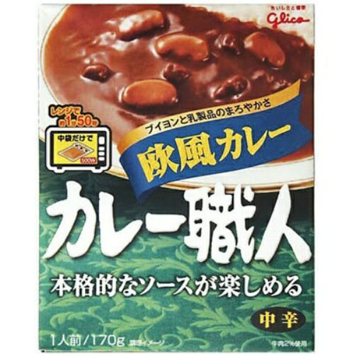 グリコ カレー職人 欧風カレー 中辛 170g レト...