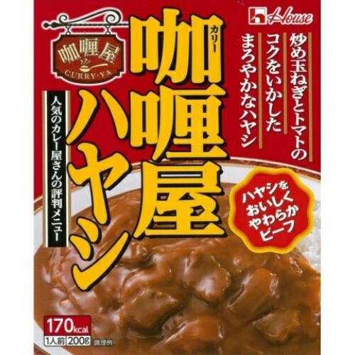 ハウス カリー屋 ハヤシ  200g レトルト (食品...