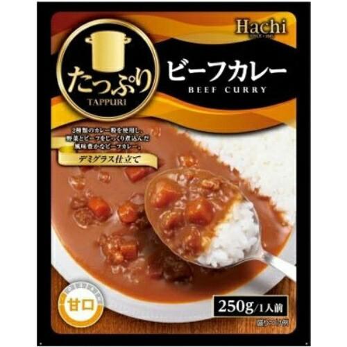ハチ食品 たっぷりビーフカレー 甘口 250g(食...